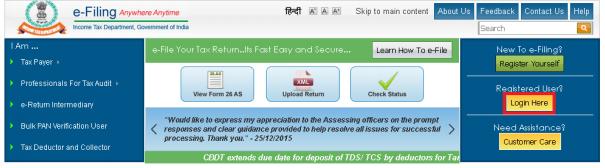tds return online upload