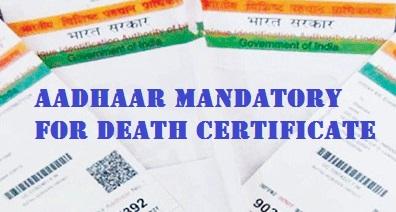 aadhaar-certificate-death-registration