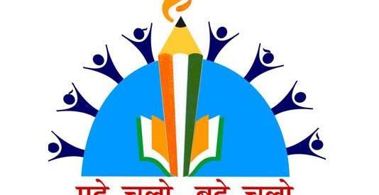 Aadhaar made mandatory for beneficiaries of Rashtriya Madhyamik Shiksha Abhiyan (RMSA)
