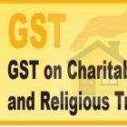 gst-charitable-trust