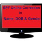 epfo-corrections-abcaus