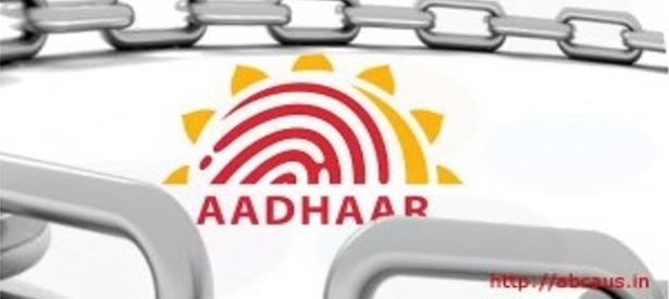 aadhaar-linking