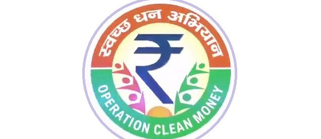 operation-clean-money