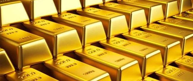 RBI Sovereign Gold Bond Scheme 2016-Series II Features