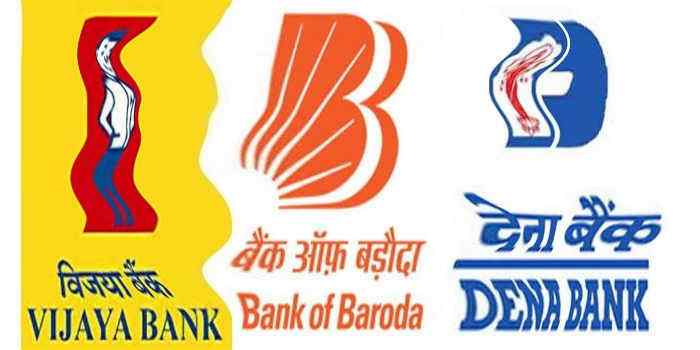 Vijaya/Dena Bank merger with BOB-Share exchange ratios